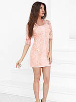 3130948bfc7 Ажурное платье в Харькове. Сравнить цены