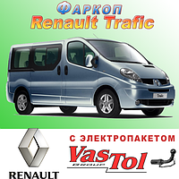 Фаркоп Renault Trafic (прицепное Рено Трафик), фото 1
