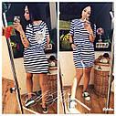 Женское платье в полоску, фото 2