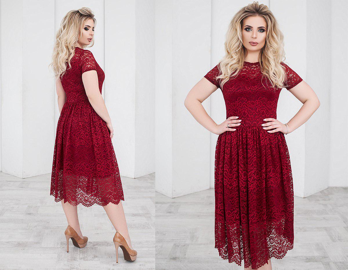 Нарядное гипюровое женское платье-миди с юбкой-татьянка с коротким рукавом. 8 цветов. Размеры : 48,50,52,54.
