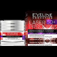 """Дневной и ночной крем """"Глубокий лифтинг"""" Eveline Cosmetics Laser Precision 50+ 50ml."""