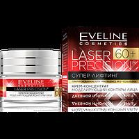 """Дневной и ночной крем """"Экстремальный лифтинг"""" Eveline Cosmetics Laser Precision 60+ 50ml."""