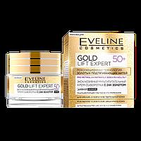 Мульти-питательный крем 50+ Eveline Cosmetics Gold Lift Expert 50ml.