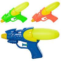 Водяной пистолет маленький M 2844