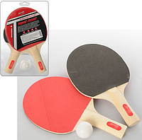 Теннисные ракетки с мячом MS 0215