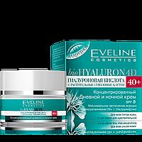 Концентрированный дневной и ночной крем Eveline Cosmetics 4D BioHyaluron 40+ 50ml.