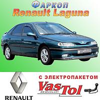 Фаркоп Renault Laguna (прицепное Рено Лагуна)
