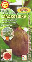 Инжир гирканский Сладкоежка  0,01Г, листья очень декоративные, плоды съедобные, хорошо растёт в комн