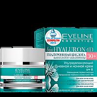 Ультраувлажняющий дневной и ночной крем Eveline Cosmetics BioHyaluron 4D 30+ 50ml.