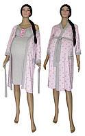 Ночная рубашка и халат для беременных и кормящих 18017 Amarilis Roze, р.р.42-56