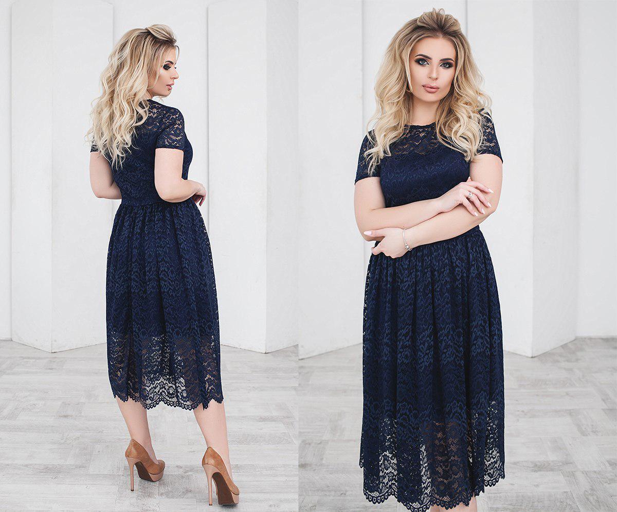 c45ecb420633c2c Нарядное гипюровое женское платье-миди с юбкой-татьянка с коротким рукавом.  8 цветов