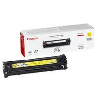 Заправка картриджа Canon 716 yellow для принтера LBP-5050, LBP5970, LBP5975, МF8030Cn, МF8040Cn, МF8050Cn