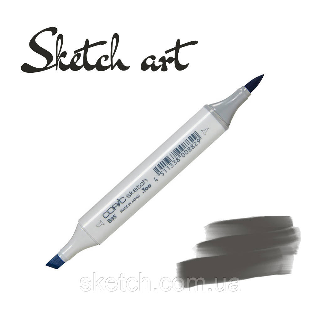 Copic маркер Sketch, #N-10 Neutral gray