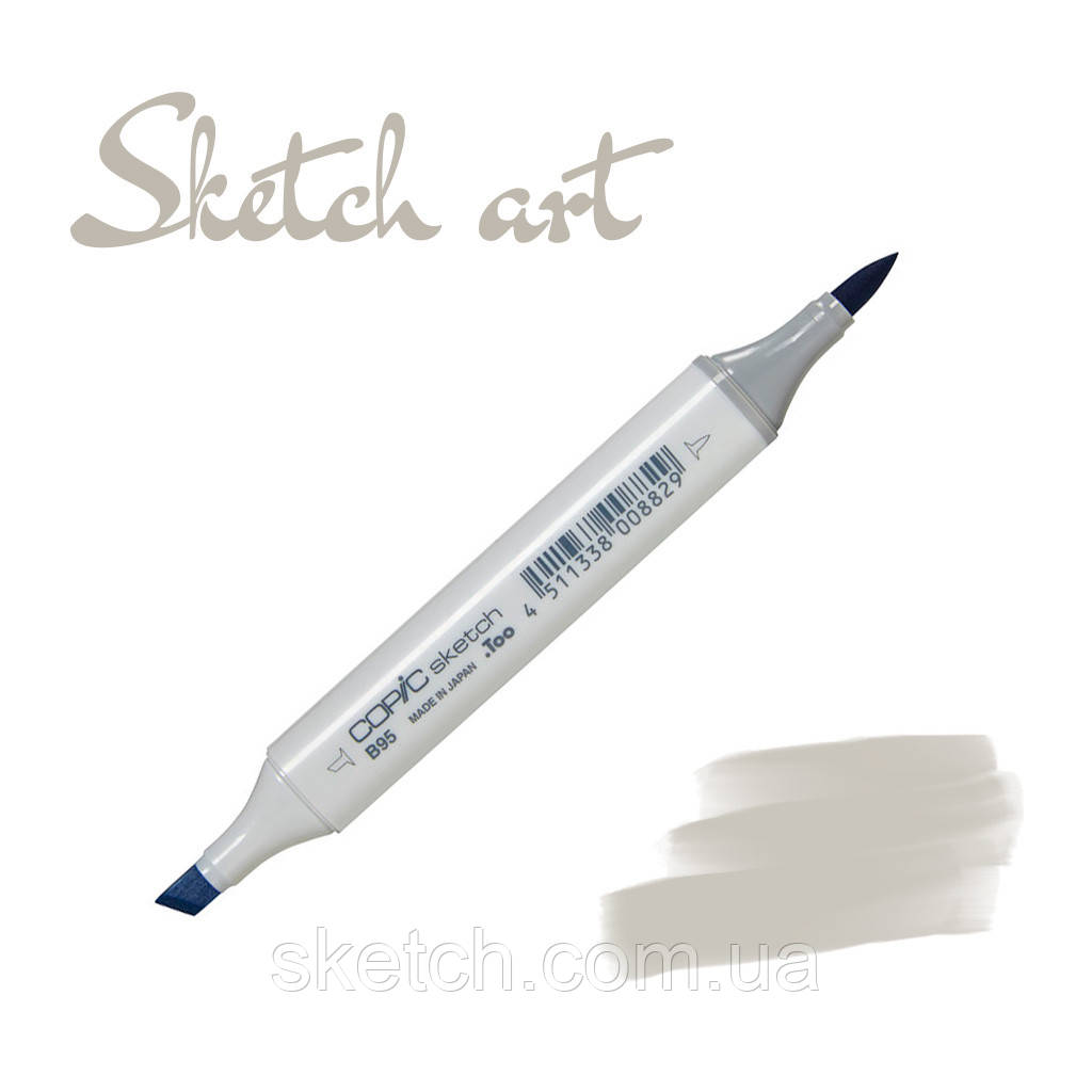 Opic маркер Sketch, #N-5 Neutral gray