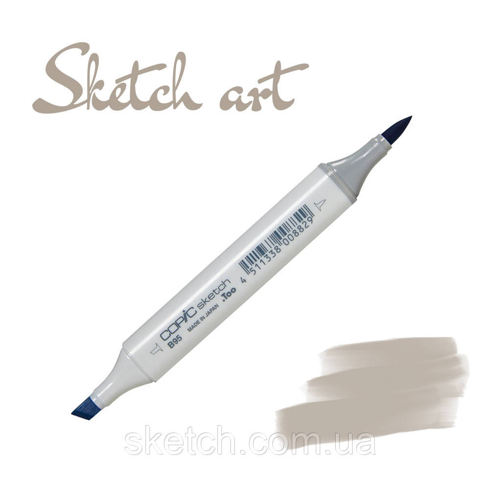 Copic маркер Sketch, #N-6 Neutral gray