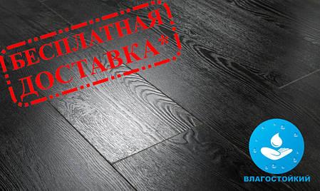 b84ea1e480eb Ламинат Urban Floor Megapolis