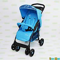 Коляска прогулочная CARRELLO Fusion CRL-8501 голубой