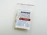 Аскофит 1.2 мл
