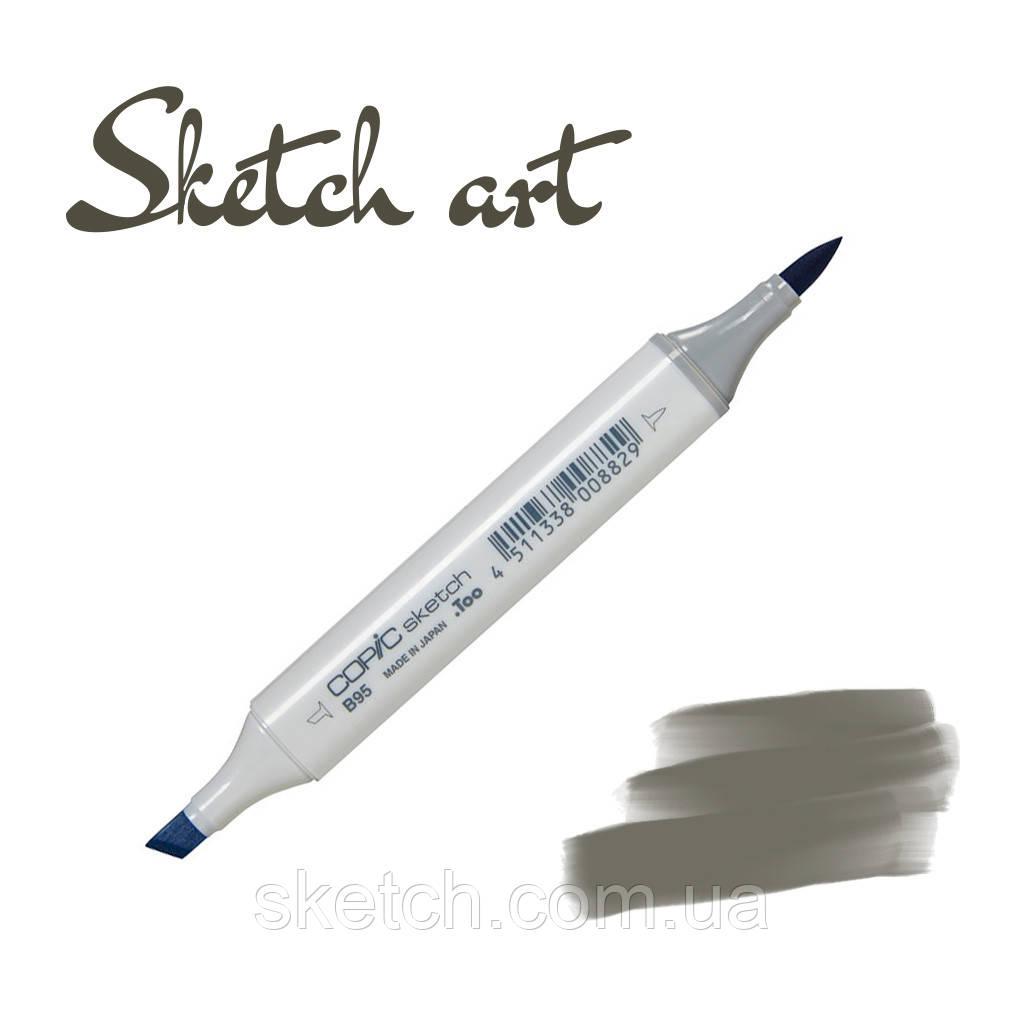 Copic маркер Sketch, #N-9 Neutral gray
