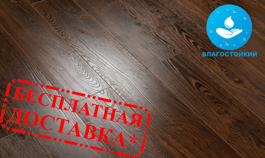 """Ламинат Urban Floor Megapolis """"Орех Денвер"""" 33 класс, Польша, пачка - 2,045 м.кв"""