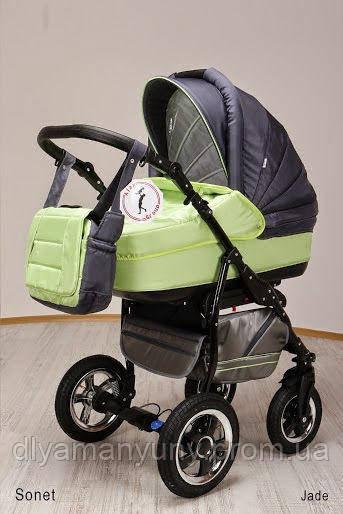 """Коляска 2 в 1 Ajax Group Sonet new Jade серый+салатовый (8/Q1) - """"Для Манюни"""" Магазин детских товаров в Одессе"""