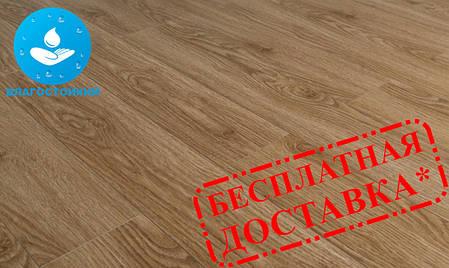 """Ламинат Urban Floor Megapolis """"Дуб Остин"""" 33 класс, Польша, пачка - 2,045 м.кв, фото 2"""