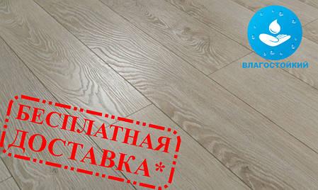 """Ламинат Urban Floor Megapolis """"Ясень Мидленд"""" 33 класс, Польша, пачка - 2,045 м.кв, фото 2"""