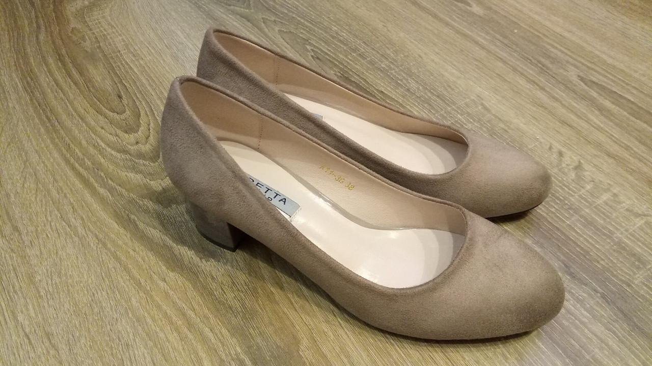 Туфли Loretta A11-30 беж замша, 36,37