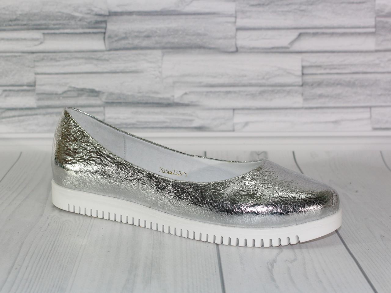 63eb471a3 Натуральная кожа 1824 - Интернет магазин обуви от производителя в Харькове и