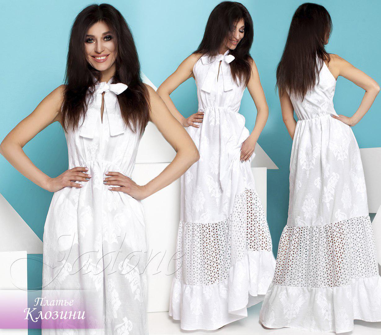 826cc7316b2 Длинное белое платье из хлопка с вышивкой и вставкой из прошвы Клозини. 840  грн. В наличии. Купить