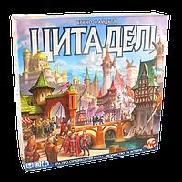 Цитаделі 2016 (Цитадели 2016, Citadels 2016) карточная настольная игра (УКР)