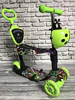 Детский Самокат -Scooter Беговел 5 в 1 С родительской ручкой.