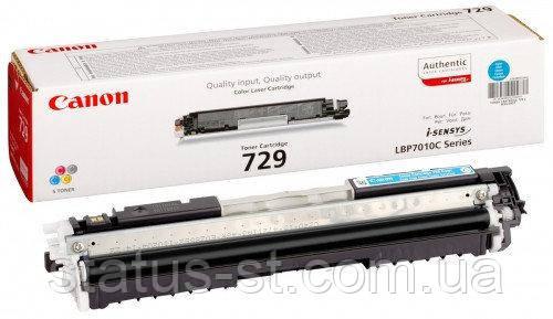 Заправка картриджа Canon 729 Cyan для принтера LBP7018C, LВP7010C