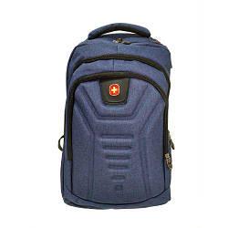 Рюкзак городской с USB 23L MK1982 Blue