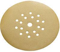 Шлифовальные круги на липучке Metabo Ø 225 мм, зернистость P 180, упаковка 25 шт.
