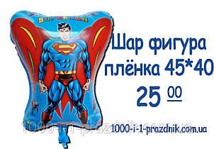 Шар Супермен