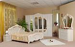 Спальня Олимпия радика беж.АКЦИЯ на комплект, фото 3