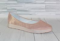 Стильные розовые балетки с бронзовым оттенком. Натуральная кожа 1831, фото 1
