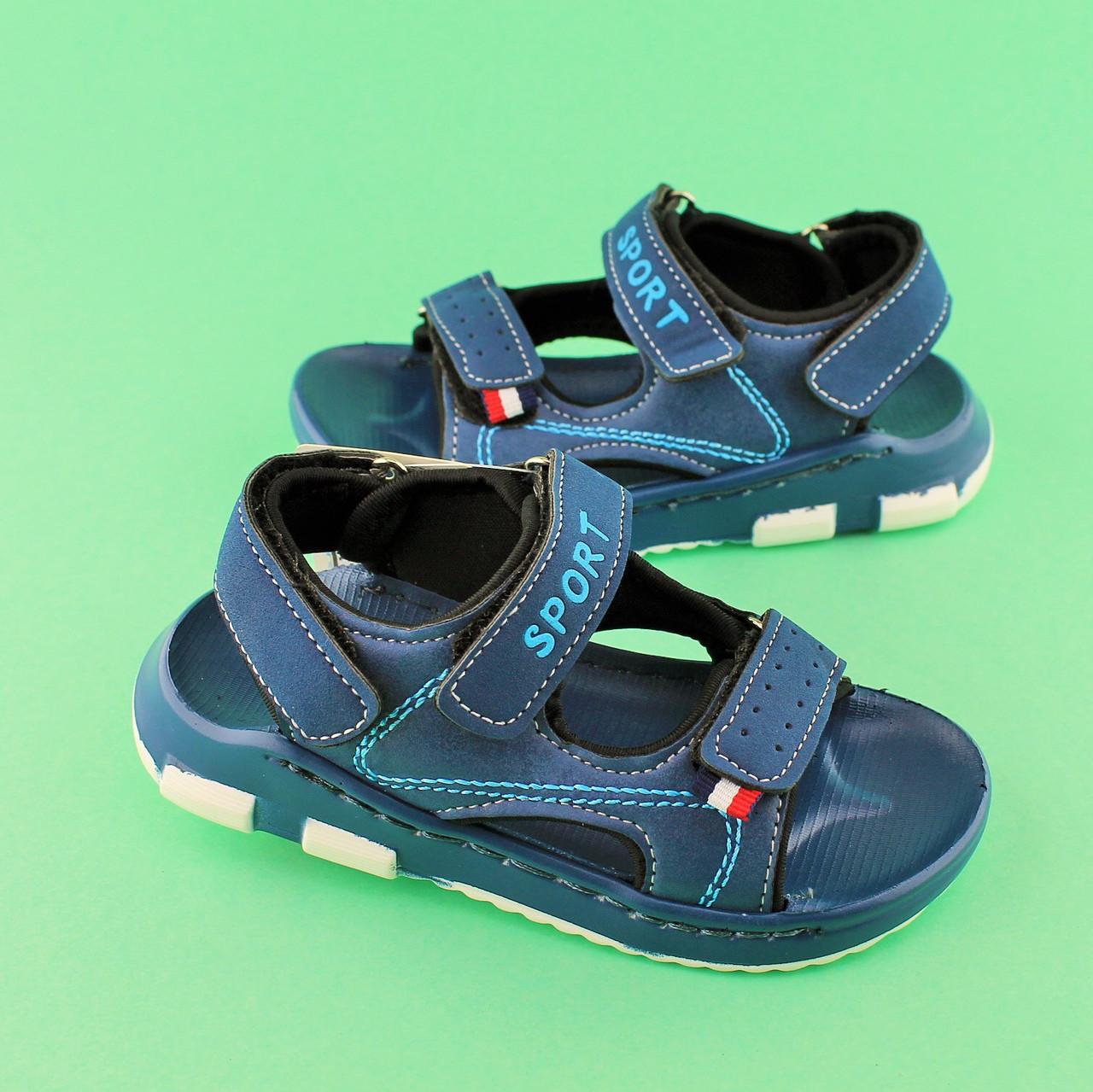 Сандалии детские синие для мальчика Том.М размер 29,30