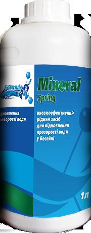 Mineral spring clarifier, Минеральный осветлитель, 1л, фото 2