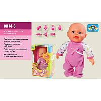 Кукла функц 0814-8