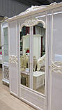 Спальня Олимпия радика беж.АКЦИЯ на комплект, фото 5