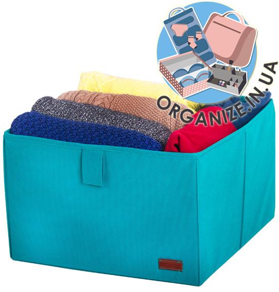 Ящик-органайзер для хранения вещей L (лазурь)