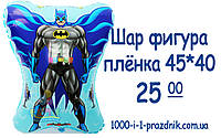 Шар Бетмен