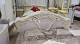 Спальня Олимпия радика беж.АКЦИЯ на комплект, фото 7