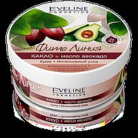 """Крем для тела """"Какао и масло авокадо"""" Eveline Cosmetics 210 ml."""