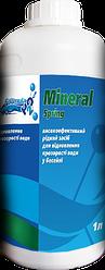 Mineral spring clarifier, Минеральный осветлитель, 1л