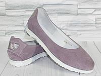 Нежные лиловые балетки. Натуральный замш 1833, фото 1