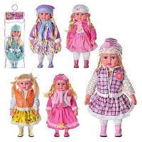 Кукла J 002-042
