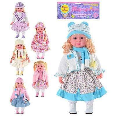 Кукла 551-4